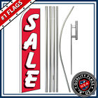 Feather Flag Swooper Flutter Flag Pole Kit Ground Spike Banner Sign USA Classic