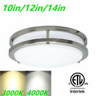 MingBright 10''/12''/14'' Dimmable LED Flush Mount Ceiling Light Fixture Kitchen
