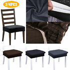 set of 2 4pcs stretch removable washable dining room chair seat cover slipcover