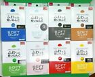 DAISO soft clay Choice Selection or ALL 8 Color Set image