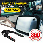 Car Baby Seat Inside Mirror View Back Isofix Latch Link Belt Safety Safe