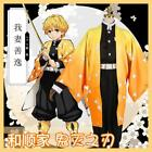 NEW-Demon Slayer Kimetsu no Yaiba Agatsuma Zenit Cosplay Costume Wig Full set