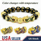 Feng Shui Black Obsidian Alloy Wealth Golden Pixiu Bracelet Lucky Jewelry Gift