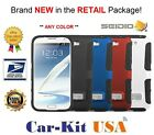 Seidio ACTIVE Case (with kickstand) for the Samsung Galaxy Note 2 **ANY COLOR**