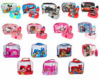 Kids Disney Marvel School Lunch Bag Set Drink Bottle & 3D Sandwich Box Avengers