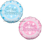 Sparkly On Your Christening Foil Helium Balloon Baby Girl Boy Party Decoration