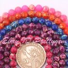 """6MM FACETED ROUND IMPERIAL JASPER GEMSTONE BEADS STRAND 15"""",DIY JEWELRY MAKING"""