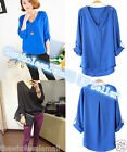 Women V-Neck Rivet Studs Trim Chiffon Pullover Top Shirt Foldable Sleeve Blouse