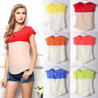 Fashion Womens Loose Casual Short Sleeve Round Neck Chiffon T-shirt Tops Blouse