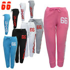 NEW LADIES TRACKSUIT JOGGING TRACKSUIT BOTTOMS WOMENS PANTS JOGGERS SIZES 8-14