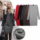 Autumn/Winter Women Mirco Velvet Round Collar Woolen Thickening Sexy Dress Skirt