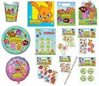 MOSHI MONSTERS Birthday PARTY RANGE (Partyware/Invites/Toys/Gifts/Favours)