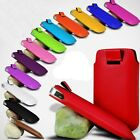 PU LEATHER PULL UP TAB POUCH FOR Samsung Galaxy Fame S6810