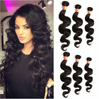 "IN UK Local ! 1/2/3PCS 16""-20""Brazilian Human Hair Extensions 100g Black Weave"