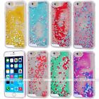 Glitter Heart Bling Dynamic Quicksand Liquid Case Cover For iPhone 5/5S/6/6 Plus
