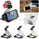 3 in 1 Aluminum Charging Stand Dock Holder Mount For Apple Watch iPhone Tablet