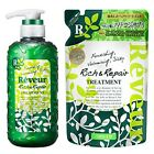 Reveur Non Silicon RICH & REPAIR Treatment 500ml / Refill 400ml JAPAN GATEWAY