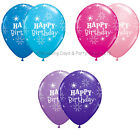 25 Colour Choice Happy Birthday Stars Helium/Air Balloons Party Decorations 11""