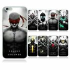 Soft TPU Case Cover League of  Legends Hero Skin Covers for iPhone 6 6s Plus 5c