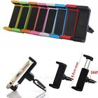 Universal Car Air Vent Mount Cradle Stand Holder For iPhone6s Samsung s7 HTC