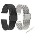 20MM Milanese Mesh Stainless Steel Watch Band Strap For Samsung Gear S2 Classic