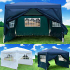 High Quality Waterproof 10X10 EZ POP UP CANOPY TENT PARTY GAZEBO Multi-Color