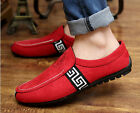 New Fashion England Men's Breathable Recreational Shoes Casual Shoes &&&