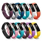 Replacement Soft Silicone Wrist Band Strap Bracelet For Fitbit Alta Twill Strap