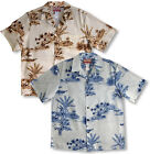 Banana Island men's RJC vintage cotton aloha Shirt made in Hawaii - 102C-848