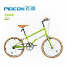 2017 Flying Pigeon 20 inch Leisure Bike Bicycle high carbon steel frame