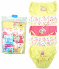 Girls PACK OF 5 Peppa Pig Tea Party Briefs Knickers Underwear Pants 2 to 6 Years