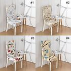 Spandex Chair Cover Stretch Dining Seat Wedding Banquet Bar Hotel Party Decor