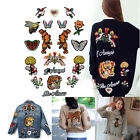 Tiger Flower Patch Embroidery Sew On Badge Motif Clothes Fabric Applique Craft
