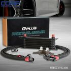 Gplus 7 Row Engine Oil Cooler Kit For BMW MINI Cooper S Supercharger R56