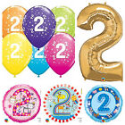 Age 2 - Happy 2nd Birthday Qualatex Balloons {Helium Party Balloons Boy/Girl}