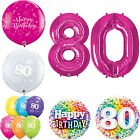Age 80 - Happy 80th Birthday Qualatex Balloons {Helium Party Balloons Boy/Girl}