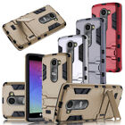 For LG Leon C40 Power Armor Shockproof Hybrid Case Cover + Tempered Glass Screen