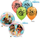 DISNEY MOANA & MAUI Qualatex Latex & Bubble Balloons (Kids Birthday/Party)