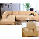 Pure Beige Color Lounge Couch Protector Stretch L-shaped Sofa Cover Slipcover