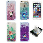 Cartoon Glitter Star Liquid Sparkle Hardshell Case Cover For iPhone 8 8 Plus