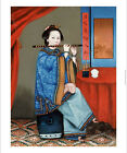 """CHINESE SCHOOL """"Court Lady"""" CHINESE robe flute CANVAS! various SIZES, BRAND NEW"""