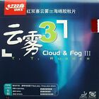 DHS Cloud&Fog3 Long Pips Out Table Tennis Rubber OX No sponge