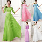Wedding Bridesmaid Engagement Formal Evening Party Lace Maxi Dress Slim US Local