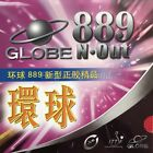 Globe 889 Short Pips Out Table Tennis Rubber with sponge