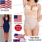 US Women High Waist Tummy Control Panty Body Shaper Hip Butt lifter Slim Briefs
