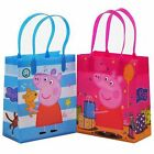 Peppa Pig Goody Gift Loot Bag Licensed Child Party Favors Bag Fillers Supply