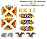 SIMMON'S KOFFEE KRUSHER No 12 LF&C Coffee Grinder Mill Restoration Decal Set