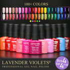 Kyпить Lavender Violets UV LED Soak Off Nail Gel Polish Salon Professional 116+ Colours на еВаy.соm
