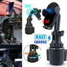 Wireless Fast Charging Car Charger Adjustable Cup Mount Holder Mount For Phone