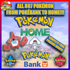 Pokemon Home      Sword and Shield     All 807 Shiny Complete Living DEX